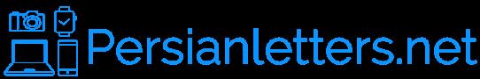 Persianletters.net